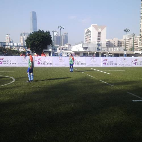 Photo during match hong kong