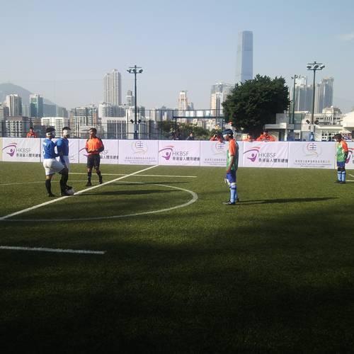 Kick off time hong kong match